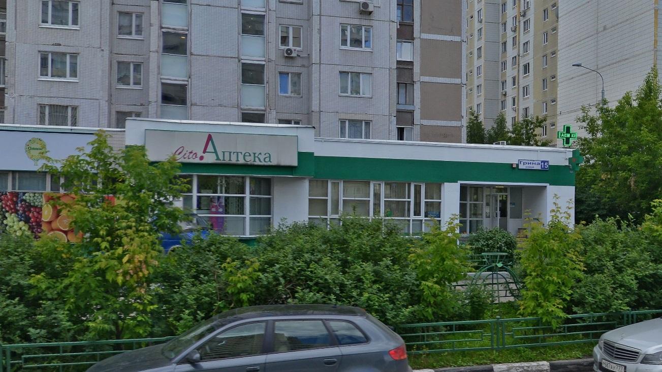 Грина улица, дом 40, Москва